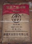 PVC resin polrvinyl chloride