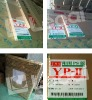 Best Quality PS Plate, Chinese Plate, Conventional Plate