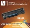 435A Toner Cartridge