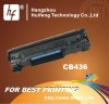 435A Toner Cartridge