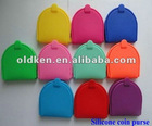 Silicone coin purse, mobile phone package