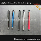 2012 new hot selling cell phone stylus screen pen mobile phone stylus pen