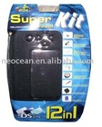 12in1 Super Travel Kit for NDS lite