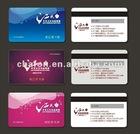 rfid card epc gen2 dual frequency