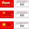 UPC-A barcode Key Tag