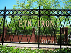 wrought iron fence panel ETN F050