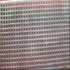 Perforated Metal(factory Sale)