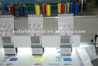Dahao Flat Embroidery Machine