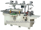 JMQ-320N Electronic Plattern Die Cutter/Label Die Cutting Machine, CE Approved
