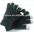 2012 Touch Screen Gloves