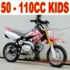 Minimoto 50cc Dirt Bike