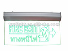 5W Rechargeable led emergency exit sign