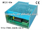 40w High Power Supply For Laser Machine