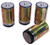 D Alkaline Battery LR20 Alkaline battery