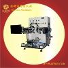 UV gel Laminating machine