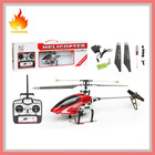 4ch 2.4GHZ rc toy qs5889 rc helicopter with gyro rc airplane RTF LED helicopter radio control QS5889 GT MODEL rc helicopter