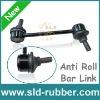 Steering Tie Rod
