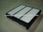1500A098 air filter