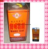 Weiming Glue