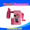 House Plastic Hand-operated Pencil Sharpener