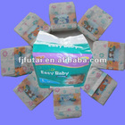 High quality EASY BABY baby diaper (large size)