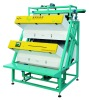 intelligent multifunction tea ccd color sorting machine