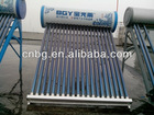 The five toppest manufacturer of 58*1800 solar bolier,solar water heater with CE,Solar Keymark,CCC