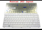 Laptop keyboard for R428 R429 R463 R465 R467 R468 R470 R440 White Russian RU Version - CNBA5902784