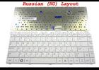 Laptop keyboard for R428 R429 R463 R465 R467 R468 R470 R440 White Russian RU Version - CNBA5902784