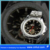 New AUTOMATIC MECHANICAL Steel strip Mens Watch 1 Style