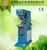 HX-M1 Rotary lady heel Pad Printing Machine