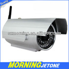 2012 Cheaper and practical CMOS sensor Wireless Outdoor IP Camera