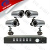 effective hotsale cctv surveillance cctv system d1 homewireless cctv home surveillance system