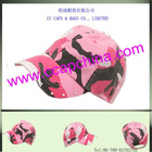 cotton and polyester Enzyme Washed Camo Cap-Pink ccap-5072