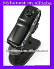 (Manufacture) mini dv car camera with night vision
