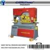 Q35Y Hydraulic Iroworker /Steelworker