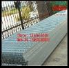 Galvanized Safety Flooring