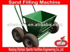 Sand Filling Machine for artificial turf