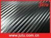 carbon fiber vinyl film