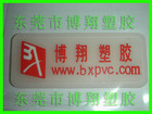 own brand plastic trademark , OEM plastic trade mark for costume