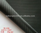 TB-050 Dying polyester fabric(polyester viscose elastane fabric,polyester herringbone fabric)