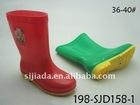Women's pvc rain boot