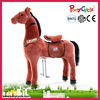 PonyCycle Amusement park facility for kids