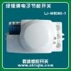 Microwave sensor switch