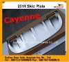For Cayenne aluminum skid plate 2011 auto body kit