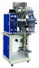 DLW-500K-B-type multi-functional automatic packing machine