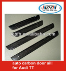 CAR CARBON DOOR SILL FOR AUDI TT