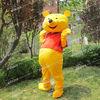 2012 top sale winnie the pooh mascot costume