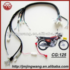 CG:125 motorcycle cable