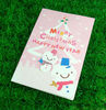 2013 Glitter Christmas cards